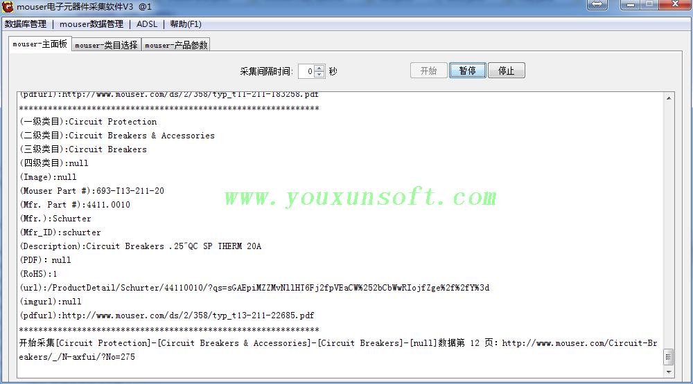 mouser电子元器件采集软件V3_1