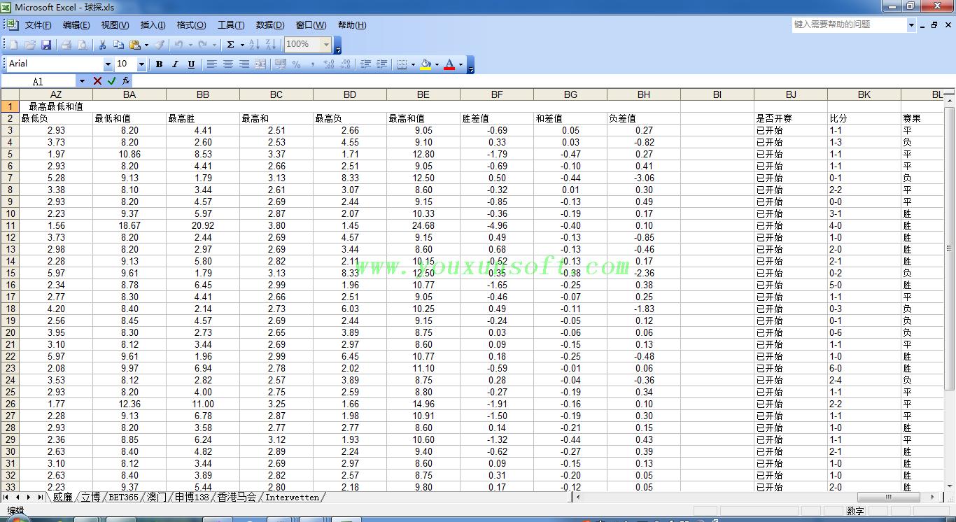 球探网足球赔率数据采集软件V10-10