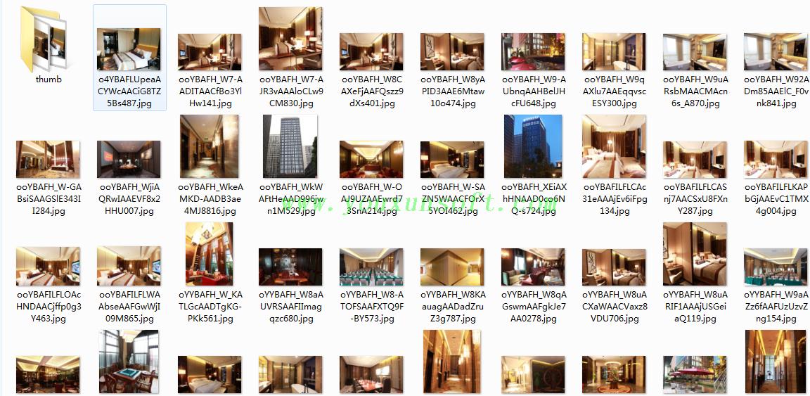 艺龙国内酒店采集软件V4-5