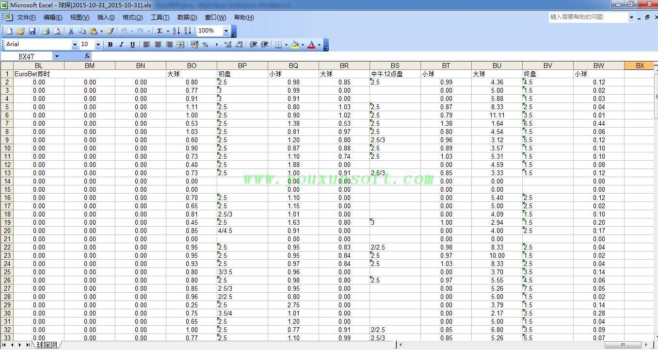 球探网足球赔率数据采集器V13采集数据-13