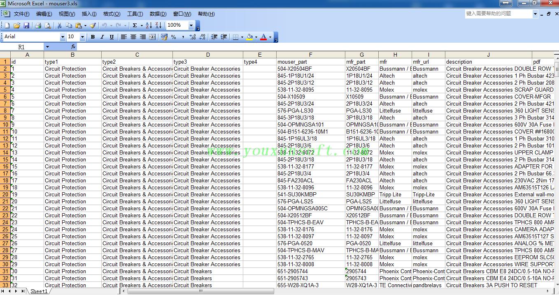 mouser电子元器件采集软件V3_6