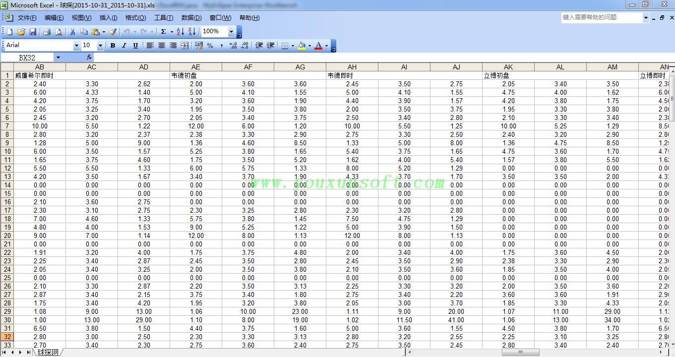 球探网足球赔率数据采集器V13采集数据-10