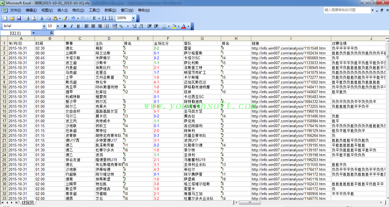 球探网足球赔率数据采集器V13采集数据-7