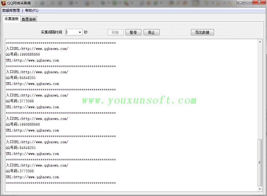 QQ搜索引擎采集【百度-谷歌-搜搜-搜狗】_QQ网页采集