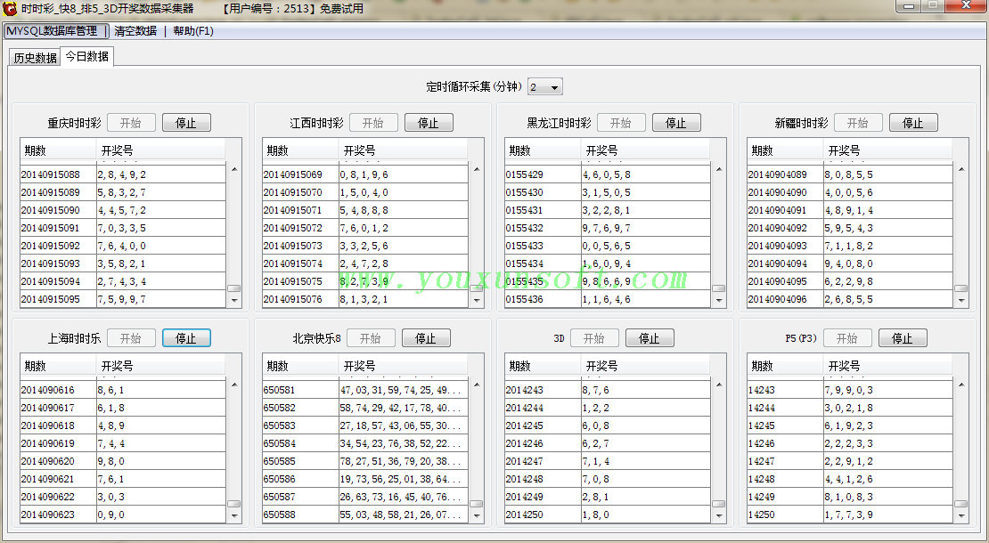 时时彩_快8_排5_3D开奖数据采集器