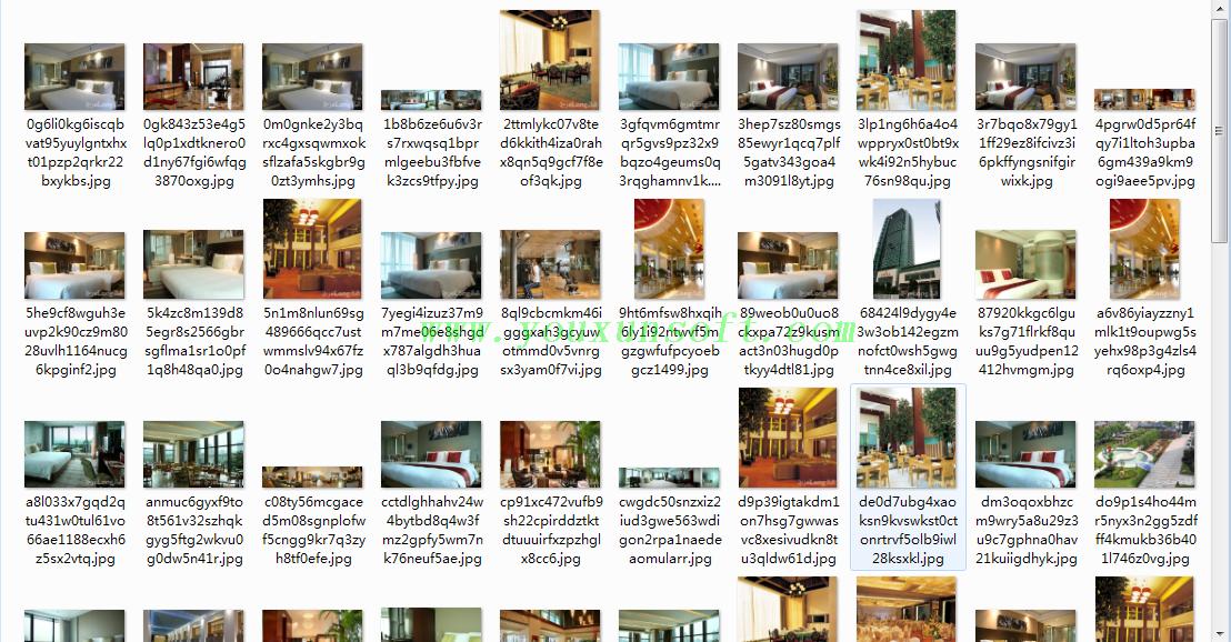 艺龙网酒店信息采集及价格更新软件-5