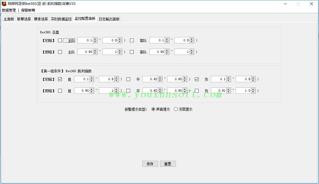 球探网足球(亚-欧-凯利指数)抓取采集V35_7