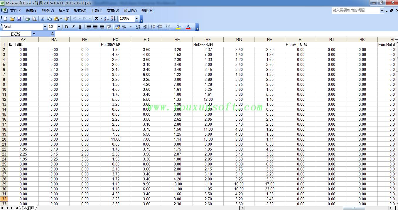球探网足球赔率数据采集器V13采集数据-12